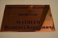 Изготовление медной таблички