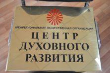 Полированная латунная табличка