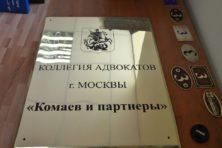 Глянцевая табличка из латуни с гравировкой на заказ