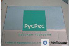 Табличка дюралевая с химической гравировкой