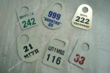 Пластиковые номерки для гардеробов на заказ