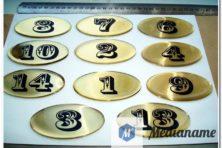 Металлические номерки из латуни