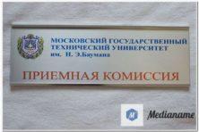 Табличка со сменной информацией изготовление из алюминия на заказ