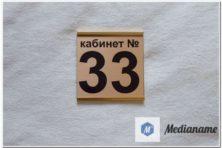 Табличка со сменной информацией 1 мм алюминий