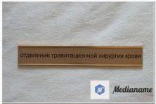 Табличка со сменной информацией алюминий 1 мм