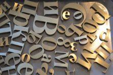 Буквы из латуни изготовление