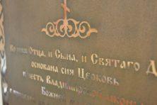 Табличка из меди гравировка фона матовая