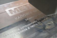 Табличка из стали