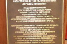 латунная табличка с патинированием