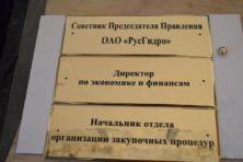 именные латунные таблички