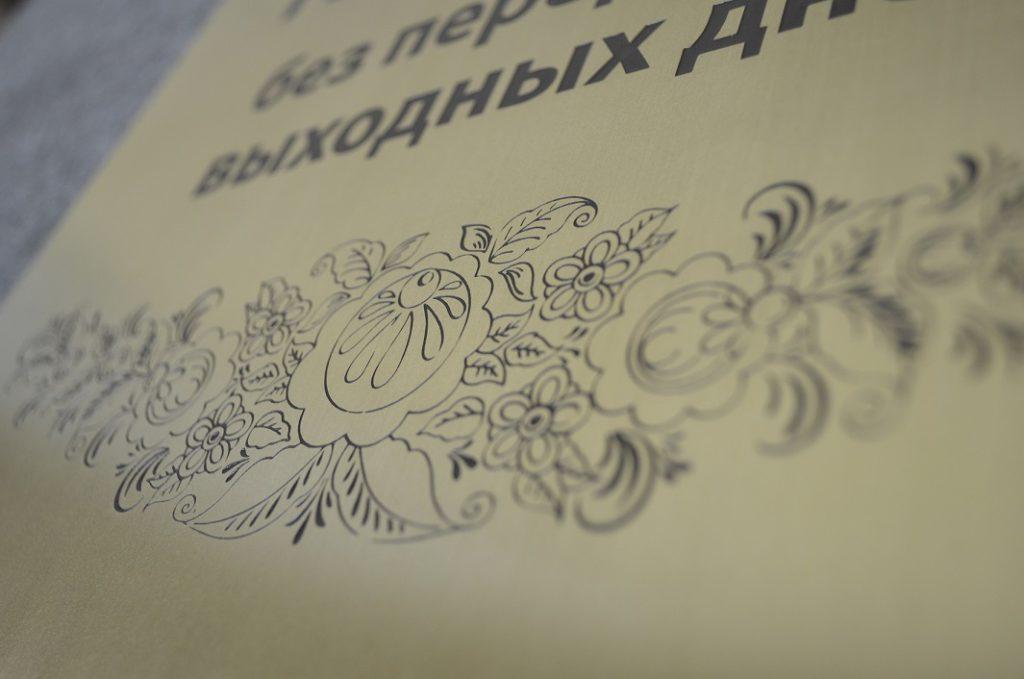 Табличка из латуни