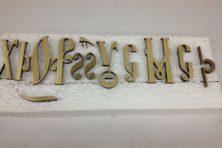 Буквы латунные на заказ в Москве