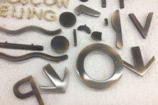 Патинирование букв из латуни с последующим покрытием лаком